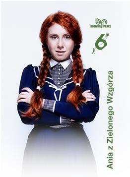 ANIA z Zielonego Wzgórza Teatr 6. piętro