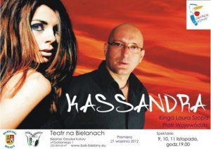 plakat teatralny grafika zdjęcie
