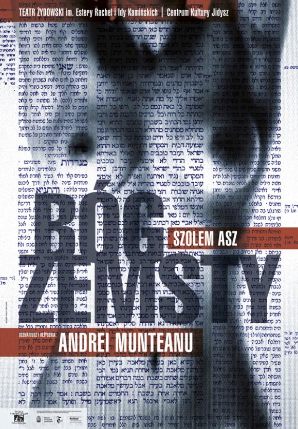 plakat teatralny Adam Żebrowski