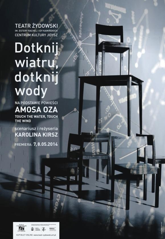plakat teatralny do spektaklu