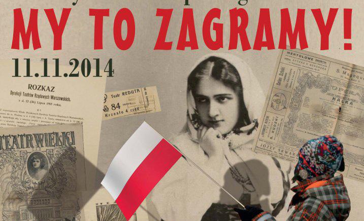spektakl muzeum historii polski