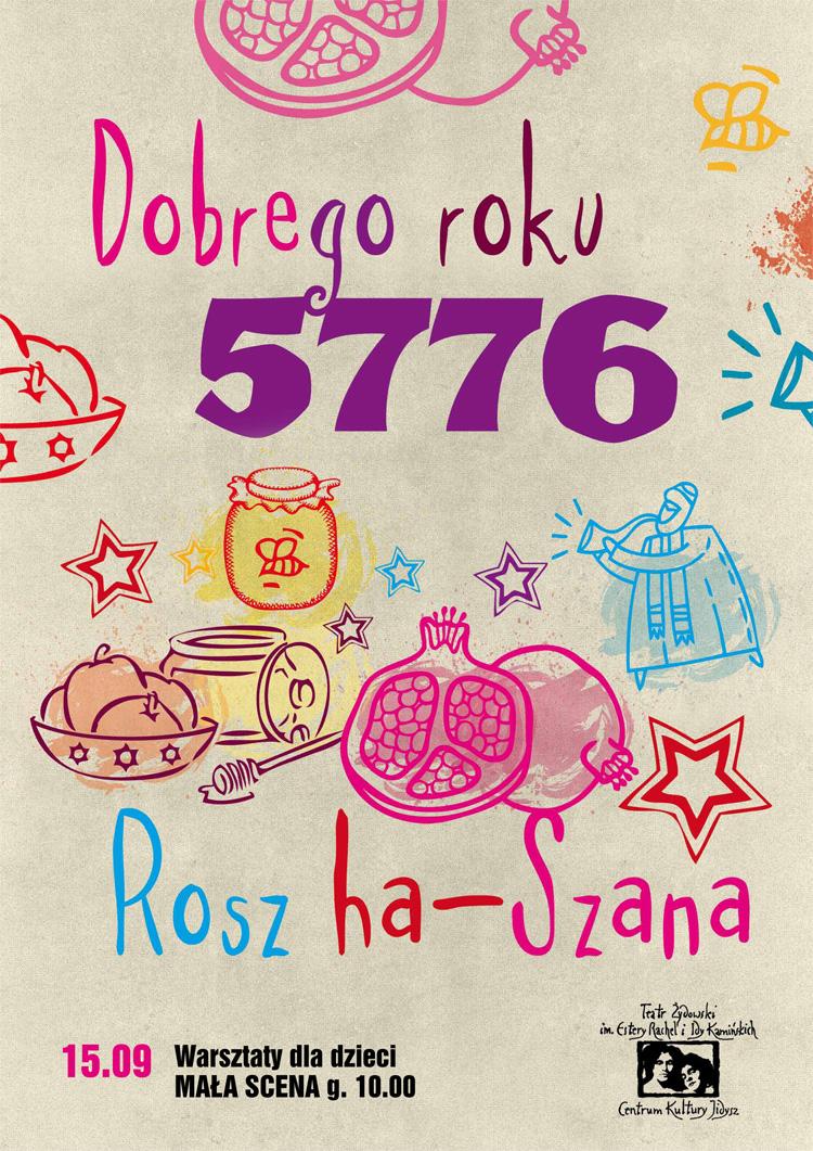 rosz haszana 5776